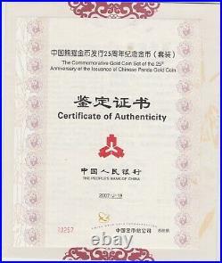 KAPPYS China 2007 Panda 25th Anniversary Set of 25 1/25th Oz Gold Proof Coins