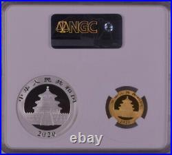NGC MS70 2020 China Panda 8g Gold and 30g Silver Coin Set (Panda Label)