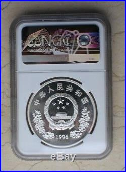 NGC MS70 China 1996 One Set (2 Pieces of 1oz Silver Coins) China Aviation