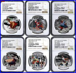 NGC PF70 2009-2011 China Outlaws of the Marsh 1oz Silver Colorized Coins Set COA