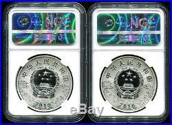 NGC PF70 2010 China Peking Opera Masks (Series I) Silver Coins Set with COA