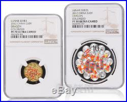 NGC PF70 2012 China Year of Dragon 1/10oz Gold and 1oz Silver Colour Coin Set