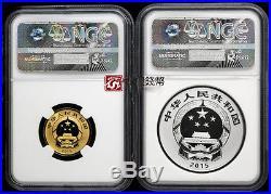NGC PF70 2015 China Buddhist Jiuhua Mountain 1/4oz Gold and 2oz Silver Coin Set