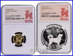 NGC PF70 2018 China Lunar Series Dog 3g Gold and 30g Silver Coin Set BOX, COA