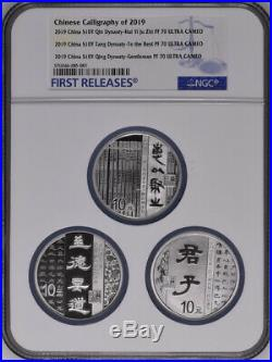 NGC PF70 2019 Chinese Calligraphy Art (2nd) Silver Coins Set Come with BOX, COA