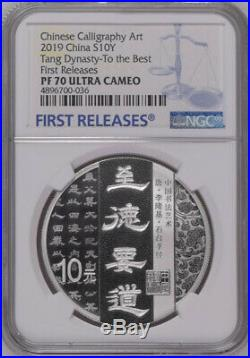 NGC PF70 2019 Chinese Calligraphy Art (2nd) Silver Coins Set with COA and BOX