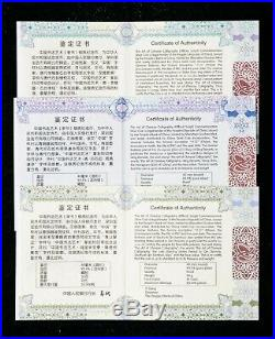 NGC PF70 China 2019 One Set 3 Pcs x 30g Silver Coins Chinese Calligraphy (2nd)