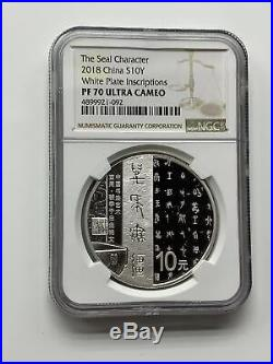 NGC PF70 UC 2018 China 3x30g Silver Coins Set Chinese Calligraphy Art