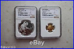 NGC PF70 UC China 2016 Monkey No Colorized Gold and Silver Coins Set