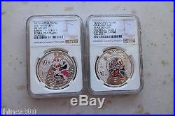 NGC PF70 UC China Peking Opera Facial Mask (1st+2nd+3rd) Silver Coins Set