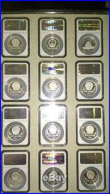 Ngc Pf68 12pcs 1988-1999 China Lunar Series Silver Coin Set Double Thick