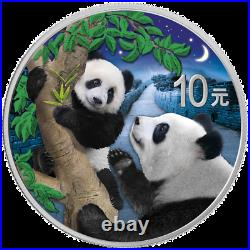 Night and Day Set Silver Panda 2021 2x 30 grams China colour in wooden case