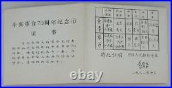 ORIGINAL BOX & COA FOR China 1981 Xinhai Revolution Gold & Silver Set NO COINS