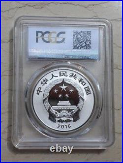 PCGS PR70 China 2016 Full Set of Silver Coins Chinese Auspicious Culture