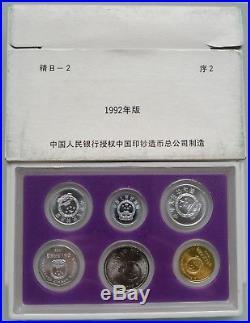 PRC China 1992, Coins Proof Set (1 Yuan, 5 Jiao, 1,2,5Fen) 1992