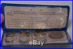 People's Republic of China 1980 Uncirculated 7 Coin Mint Set Black OGP (85G)