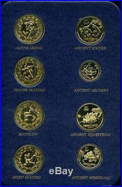 Peoples Republic of China 1980 Olympic Coins of China Copper Proof Set