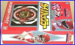 Power Rangers Kyoryu Sentai Zyuranger Dino Buckler & Coins set Bandai 2016 NIB
