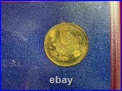 Prc China 2000 6 Coins Mint Set Bu In Original Mint Package. Scarce Date