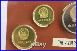RARE! CHINA COIN 1982 The People's Bank of China, Shanghai Mint Coin Proof Set