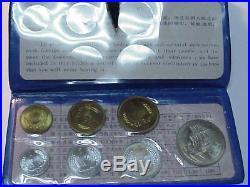 Rare 1980 Peoples Bank of China souvenir Set, Black vinyl, 7 Coins, No Reserve