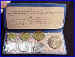 Rare 1980 Uncirculated Seven Coin set, Blue Vinyl, Crisp coins Great Wall Medal