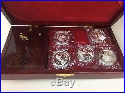 Rare 1996 Silver 5 Pc Coin Set Scientific N Technical Inventions Music Box P Bu