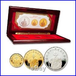Republic of China (Taiwan) 1991 Sun Yat Sen 3pc Gold & Silver Proof Coin Set