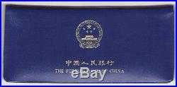 Selten China 1980 KMS Kurssatz Mint Set Coin Set tadellos stempelglanz, FDC, BU
