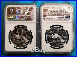 Shanghai Mint 1984 China silver medal goldfish Set China coin, NGC PF69&68, RARE