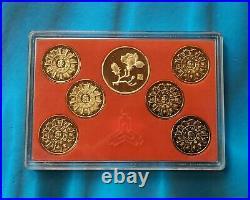 Shanghai Mint Chinese lunar and panda medal set China coin, RARE