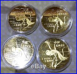 Shanghai Mint1984 China Gilded brass medal goldfish Set China coin, RARE