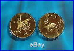 Shanghai Mint1984 China brass medal goldfish Set China coin, RARE