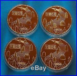Shanghai Mint1984 China gilt-brass Pagoda Set China Medal coin