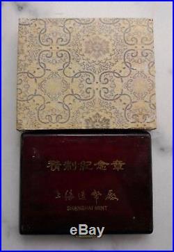 Shanghai Mint1984 China gilt-brass medal goldfish Set. China coin