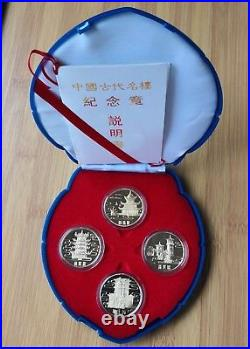 Shanghai Mint1993 China gilt-brass famous Chinese towers medal set. China coin