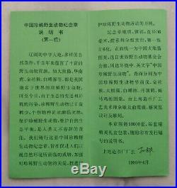 Shanghai Mint1999 Rare Wildlife in China panda medal set, China coin