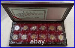 Shanghai MintA set of 12 silver Chinese lunar medals from 1981-1992 China coin