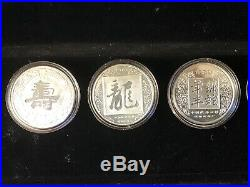 Shenyang Mint Set -12 Silver Chinese lunar Coins Medals -Circulars China Boxed