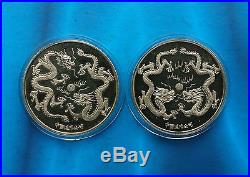 Shenyang Mint1985 China brass medal The Palace Museum Proof set China coin, rare