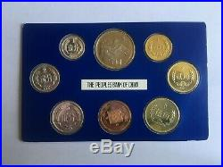 The People's Bank of China, China Mint Company, Shanghai Mint Coin Set 1981