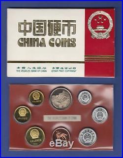 VR offizieller Kursmünzensatz 1982 / China official mint coin set 1982 RARE
