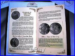 YIN YANG COLLECTION CHINA COINS OF INVENTION AND DISCOVERY 350 SETS no panda